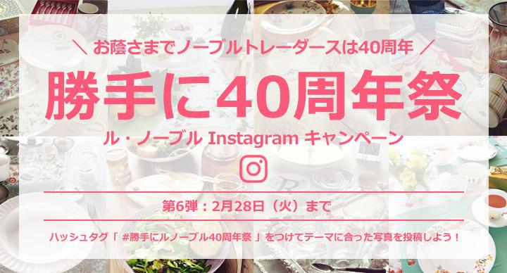 170206instagram_catch
